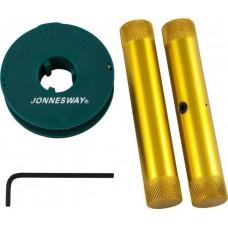 AB010008 Инструмент для срезки лобовых стекол