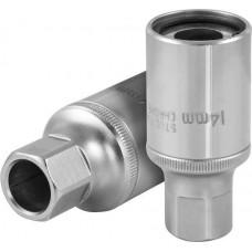 AG010061-14 Шпильковерт 14 мм.