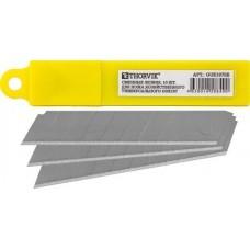 GUK197SB Сменные лезвия для ножа хозяйственного универсального GUK197, 10 шт.