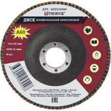 AFD115P60 Диск шлифовальный лепестковый торцевой, 115х22.2 мм, Р60