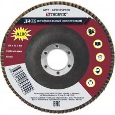 AFD115P100 Диск шлифовальный лепестковый торцевой, 115х22.2 мм, Р100