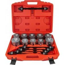 APPS27 Инструмент универсальный для замены сайлентблоков в наборе, 44-90 мм, 27 предметов